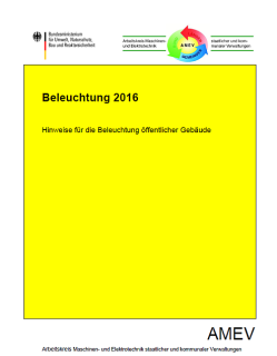AMEV Beleuchtung 2016